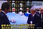【必見】長崎県平和運動センター・川野浩一さんが安倍総理に直言「あなたはどこの国の総理ですか」「私たちをあなたは見捨てるのですか」