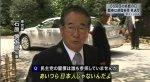 2017/08/17(木)プチニュース、佐藤正久さん、靖国神社、北朝鮮ミサイルなど