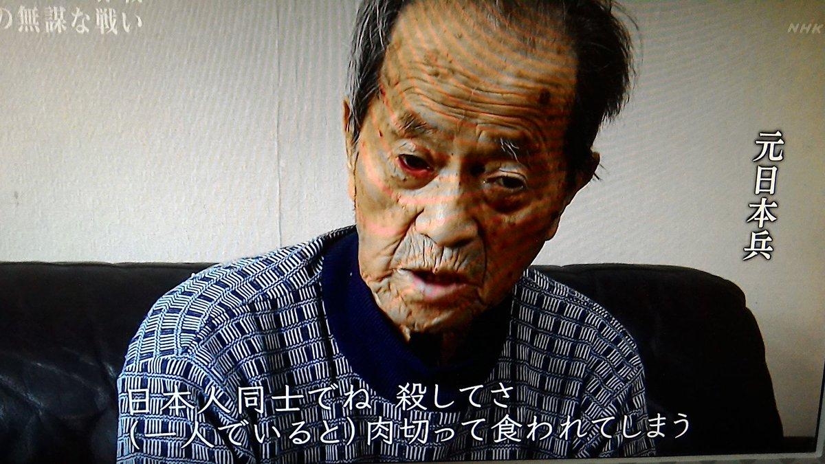 2017/08/16(水)プチニュース「日本人同士で共食い」「別荘でのんびり夏休み 安倍首相 ゴルフはドタキャン 「加計さんは来られないしなあ」とボヤキ」など