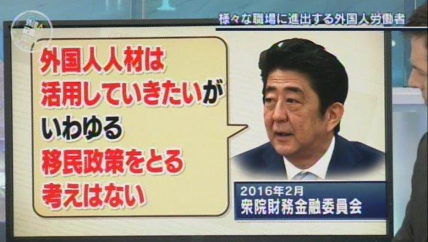 【外国人記者は見た】ジェイク・エデルシュタイン氏「安倍晋三は、日本人を含め全ての労働者を使い捨てと思っている。労働を搾取し、金を取り上げ、いらなくなれば使い捨てにすればいい」