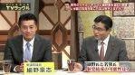 【民進議員絶望?】「日本ファーストの会」若狭議員が民進党との協力関係構築を否定「少なくとも今後手を組むことはない」