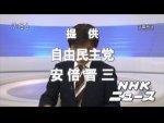 2017/09/08(金)プチニュース「今日も「A(安倍)アラート」発令か?」「オスプレイは欠陥機」など
