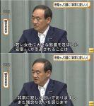 【違うだろー】菅官房長官「安室さん引退は非常にさみしい」⇒ネット「だれだこんなアホな接待質問をしたのは???」