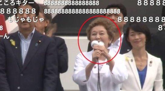 ネトウヨ絶望】ネトウヨの星・日...