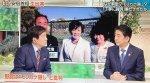 【見逃し】解散宣言で安倍総理がテレビ出演!NEWS23は背景・質問が良く、報ステは小川アナの質問が好評「総理が北朝鮮危機を煽っているのでは?」NHKは・・・