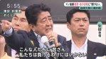 2017/09/17(日)プチニュース「民進・江田氏、まさか解散とは!昨晩、安倍首相が周囲の反対を押し切って決断した」「今回の解散総選挙、めちゃくちゃ投票率低いとおもう」