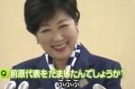 【地方の皆さんへ】東京では小池都知事の支持率が2週間で22ポイントダウンです!(58%⇒36%)比例投票先:自民28%:希望18%:立憲18%(都内)