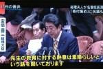 【問題発言】安倍総理が公判前の籠池夫妻を「詐欺師」と決めつける!「詐欺を働くような人だから、妻が騙されてしまったんだろう」(報ステ)