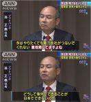 【悲報】「日本の電力会社は意地悪」孫社長がサウジに投資して原発3基分の太陽光発電を進める計画!⇒電事連・勝野会長「送電網には原発をつなぐ」