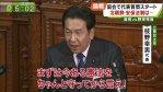 2017/11/20(月)プチニュース「枝野氏・いかなる権力も憲法というルールで制約される!」など
