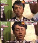 【正論】進次郎氏が安倍総理の独断に苦言「党は何も聞いていない。このままだと自民党は必要ない(教育無償化3000億円の財源を企業にお願いの件)」