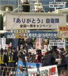 【改憲必要?】NHKニュースが改憲派集会20人と護憲派集会4万人を報道⇒ネット「この2,000倍の差はなんなんだ?」