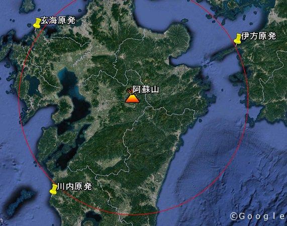 【大問題】東京新聞・原発取材班「広島高裁は、伊方原発に阿蘇山からの火砕流が到達する可能性を指摘した。玄海原発も川内原発も同じような距離」