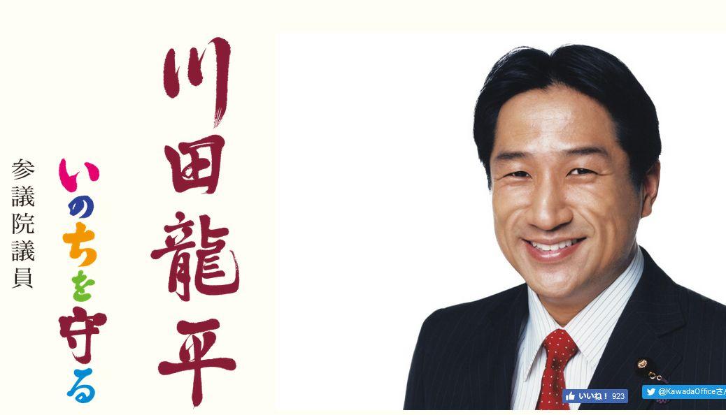 【この人がいた】無所属だった川田龍平参院議員が立憲民主党に入党へ!⇒ネット「市民運動から国会に押し上げられたあなたにふさわしい政党」