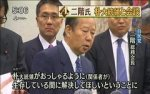【正論】自民・二階幹事長が安倍総理に苦言「(日韓合意を)1ミリも動かさないと言ったら何も動かない」
