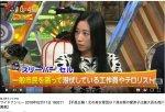 【話題】三浦瑠璃氏がワイドナショーで大問題発言「戦争が起きたら、北朝鮮のテロリストが動き始める。ソウルでも東京でも、大阪が結構ヤバいんです」