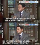 【国民的意見】片山元総務相「税金、払うときは厳しく、使うときはルーズでは、国民は納得しない」(森友&確定申告)