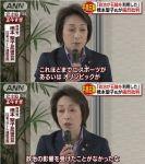 自民・橋本聖子氏が平昌五輪を痛烈批判「政治が五輪を利用した」