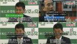 【23日、26日の2日間】野党6党と大阪拘置所に勾留中の籠池被告との面会が大阪地裁に認められる!