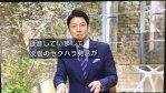 【0時から記者会見】テレ朝社員が福田次官からセクハラを受けていたことが判明!(音声アリ)