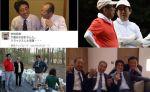 【偶然ですか?】283事業者で柳瀬氏が会ったの加計だけ!しかも、加計だけ3回も首相官邸で会う!