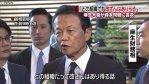 【安倍氏ゲッソリ】麻生氏が、また「セクハラ罪はない」&「どの組織でも改ざんはあり得る話」で燃料投下中!