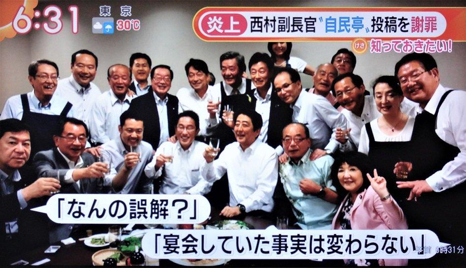 2018/07/16(月)プチニュース「韓国の最低賃金835円に 10年で2倍、日本に迫る」など