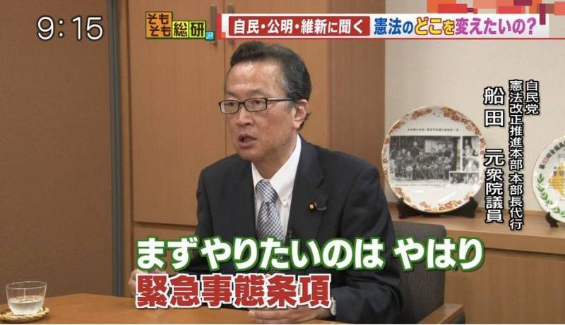 【注目!】自民・船田氏が参院定数増案で造反へ!「国民に理解されない」⇒ネット「口だけ進次郎は?」