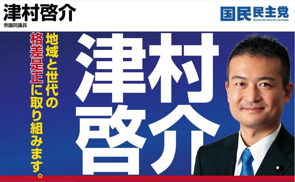 2018/08/14(火)プチニュース「共産党を含め、最も安倍自民党が嫌がる選挙対策をする」など