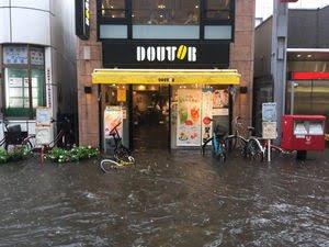 【唖然】ゲリラ豪雨にて久我山駅(井の頭線)(杉並区)が水没してしまう