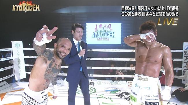 【悲しい】神の子・山本KIDが死去「とんでもない身体能力で、日本人でも世界と闘えると、格闘技ファンに夢を与えた」