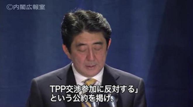 2018/10/19(金)プチニュース「米、日本に「TPP以上」求める 農産品関税引き下げ」など