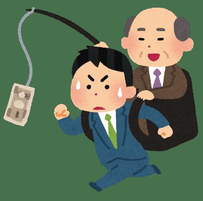 【低賃金で「貧者のサイクル」に】日本の賃金、主要国で唯一のマイナス(過去20年)、日本▲9%、英国+87%、米国+76%、韓国150%
