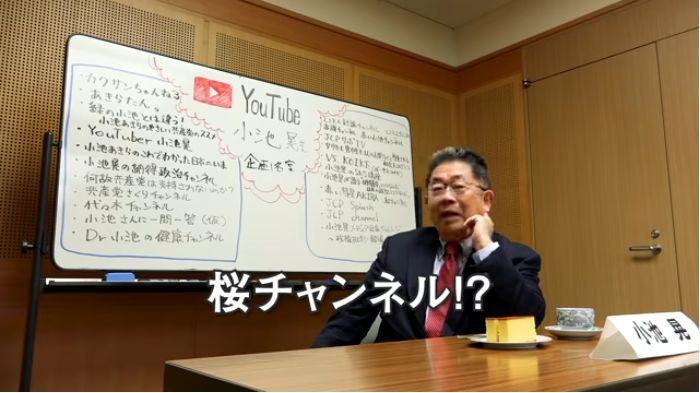 2019/03/24(日)プチニュース「小池晃をYouTuberにしてみた(KAZUYAより数倍面白い)」「松井一郎さんがアノニマスポストの「デマ」をRT」など