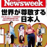 【世界基準】「世界が尊敬する100人の日本人」に伊藤詩織さんが選ばれる