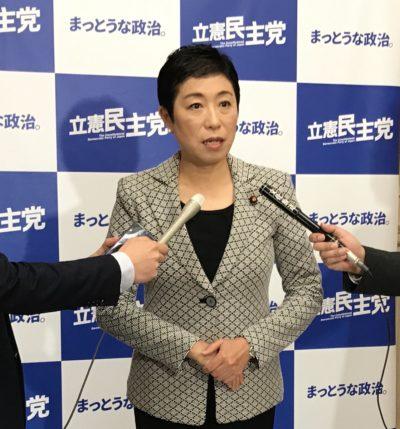 【野党結束、豆腐作戦】立憲・辻元氏「萩生田発言は「にがり」だ。流動化していた野党が結束し、固まった。連休が終わったあと、一挙に反転攻勢にいく。」
