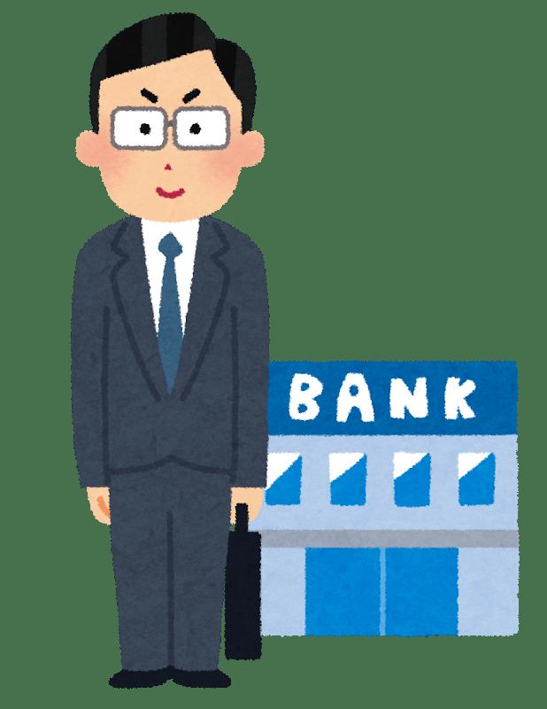 【激変】三菱UFJ銀行が店舗数を約180店減、100店から大幅増で35%削減