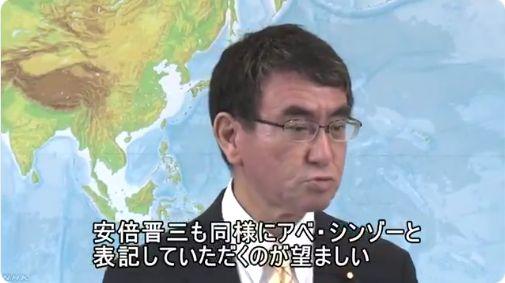 【どうでもいい】  柴山文科相「氏名の英語表記は名字を先に」