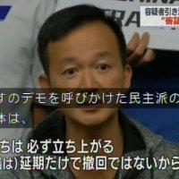 【デモの勝利!】香港政府が「逃亡犯条例」の先送りを発表!大規模デモ受け⇒「デモは決して無駄ではない」「デモが政治を動かした」