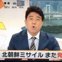 【今日もまた】北朝鮮が「弾道ミサイル」発射⇒日本政府「影響なし」