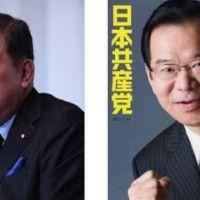 【先生!】日韓関係、自民・石破氏「日本が戦争責任と向き合わなかったことが問題の根底」共産・志位氏「どんな諸懸案であっても、「植民地支配への反省」という土台が必要」