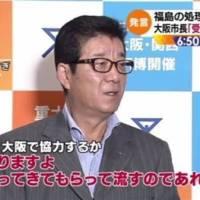 【物議】「処理水はただの水」大阪・松井市長が原発処理水の「大阪湾での放出受け入れ」を表明!軽々しい発言に疑念の声も