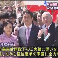 2019/11/09(土)プチニュース「昔の新聞テレビなら内閣総辞職させていた」「サクラを見る会」など