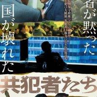 【快挙】菅官房長官の記者会見に変化、記者が忖度せずに普通に質問をし始める!それだけで菅氏はタジタジに
