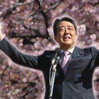 【批判殺到】安倍総理「桜を見る会に国会審議時間割かれた」⇒共産党ツイッター「どう考えてもあなたのせいです。」