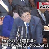 【超悲報】10月の景気動向指数、5.6ポイントの大幅下落、下落幅は東日本大震災並み