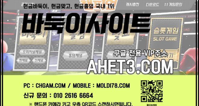 성인pc 1 - 현금바둑이 배터리게임