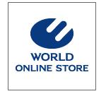 ワールドオンラインストアクーポン,WORLD ONLINE STOREクーポン,WORLD ONLINE STORE割引クーポン,ワールドクーポン,オンラインクーポン,WEBクーポン,最新,500円,1000円,2000円