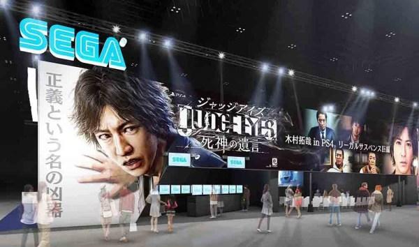ジャッジアイズ東京ゲームショウ2018