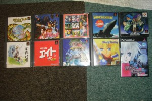 ps1ゲームソフト